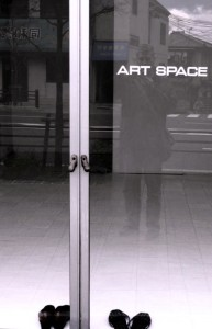 Art_Space